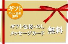 【ミッフィー】お子様食器ギフトセットMmiffyベビーランチセット陶磁器子供食器セット/ベビー食器セット