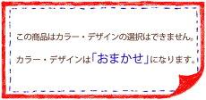 【送料無料】【メール便発送】10枚セット残糸カラフルタオルハンカチ【c】