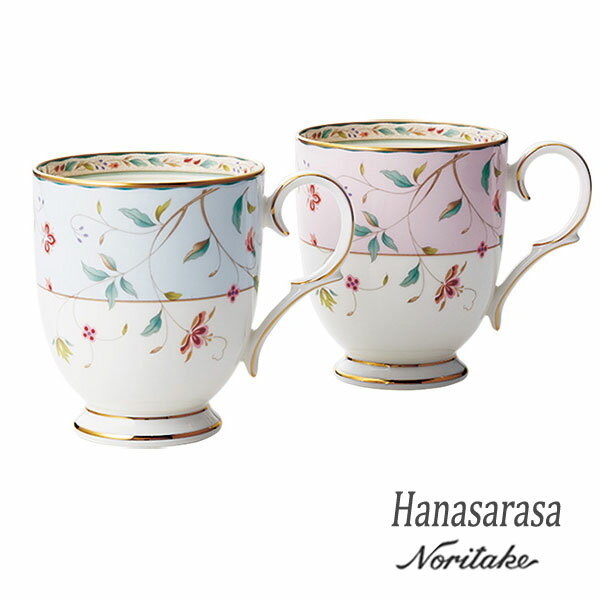 ノリタケ【花更紗】マグペアセット(色変り)ピンク・ブルーマグカップ2個セットnoritake hanasarasa【point10n】【コンビニ受取対応商品】