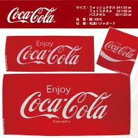 【送料無料】【メール便対応】Jコカ・コーラウォッシュタオル/ハンドタオルサイズ:34×35cm