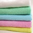 【送料無料】【メール便対応】パステルカラーバスタオル綿100%無地タオル5色から選べるコットン100%タオル【c】