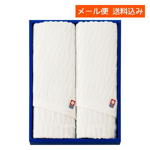 今治製タオル ジャガードフェイスタオル2P[IMS52012]【メール便送料込み】【ギフトのし包装可】