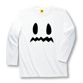 ハロウィン tシャツ おばけ ゆうれい 幽霊 衣装 仮装 子供 大きいサイズ ハロウィーン ハロウィン おばけ 【長袖】 Tシャツ コスプレ 子供 メンズ レディース 地味ハロウィン
