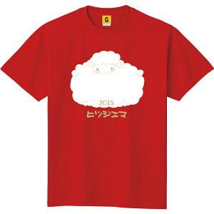 未年 ひつじ年 絵馬 ゆるキャラ ひつじのえまちゃん Tシャツ手書き 願いが叶いますように お正月 年賀状 年末 年始 年男 年女 パーティー GIFTEE ギフティー