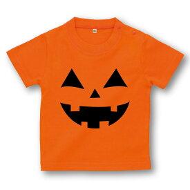 ハロウィン 仮装 ハロウィーン 衣装 子供 かぼちゃ ベビーTシャツ パーティー イベント ハロウィン用 コスプレ コスチューム キッズ 親子ペア