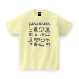 家電アイコン TEE【家電 好き】バラエティ Tシャツ おもしろTシャツ メッセージtシャツ 誕生日プレゼント 女性 男性 女友達 おもしろ プレゼント ギフト GIFTEE