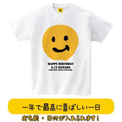 SMILEBIRTHEDAYTEEお誕生日Tシャツ