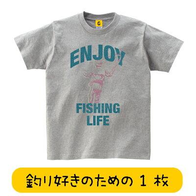 釣り好きプレゼント
