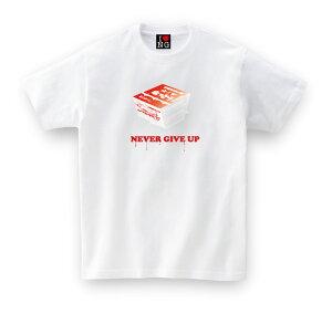 山ノ下納豆【新潟県】ご当地 Tシャツ おもしろTシャツ メッセージtシャツ 誕生日プレゼント 女性 男性 女友達 おもしろ プレゼント ギフト GIFTEE