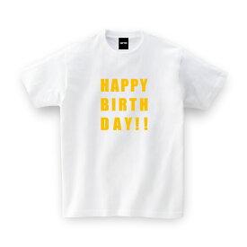 誕生日プレゼント 女性 男性 女友達 HAPPY BIRTHDAY!! 3 【あす楽】 お誕生日 Tシャツ おもしろTシャツ おもしろ プレゼント ギフト GIFTEE オリジナル