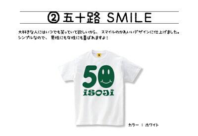50歳お祝いプレゼント五十路Tシャツ特集おもしろTシャツメッセージtシャツ誕生日プレゼント女性男性女友達おもしろプレゼントギフトGIFTEE