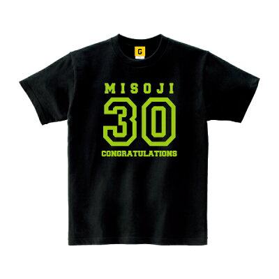 misoji30