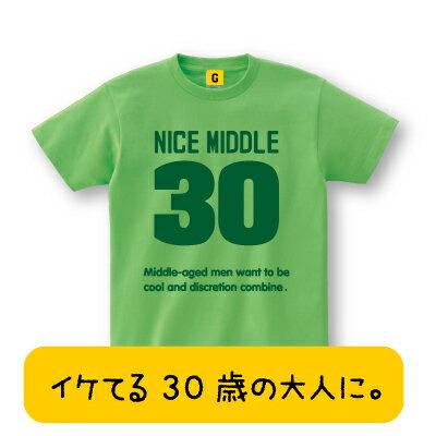 30歳のお誕生日に男性向きNICEMIDDLETシャツ誕生日お祝い誕生日プレゼント三十路Tシャツ