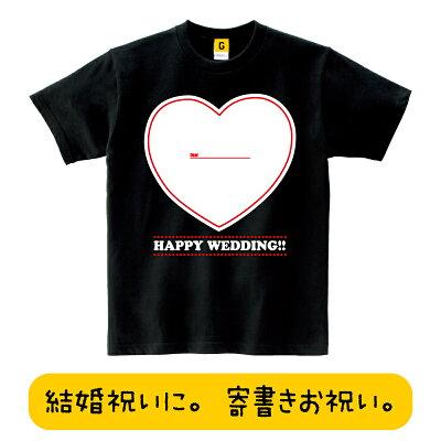 バレンタインにGIVEMECHOCOLATEバレンタインデーバレンタインチョコカップルTシャツ
