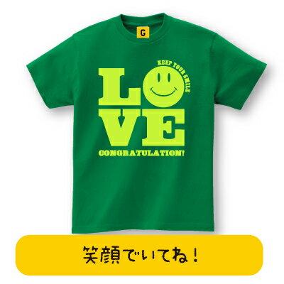 tee_green
