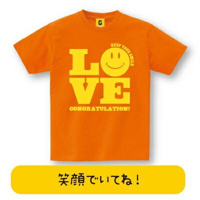 tee_orange