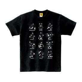 プロレス Tシャツ グッズ シャツ 【あす楽】 プロレス技 Tシャツ おもしろTシャツ 誕生日プレゼント 女性 男性 女友達 おもしろ プレゼント GIFTEE