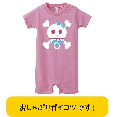 キッズベビーTシャツプレゼントに・出産祝いに小さなジェントルマンキッズTシャツ誕生日プレゼントお祝い出産祝いTシャツ