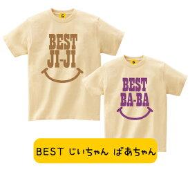敬老の日 ペアギフト ベストじじ&ばば ペア BEST JIJI&BABA ペアTシャツ おじいちゃん おばあちゃん 祖父 祖母 プレゼント ギフト 包装 メッセ 母の日 父の日
