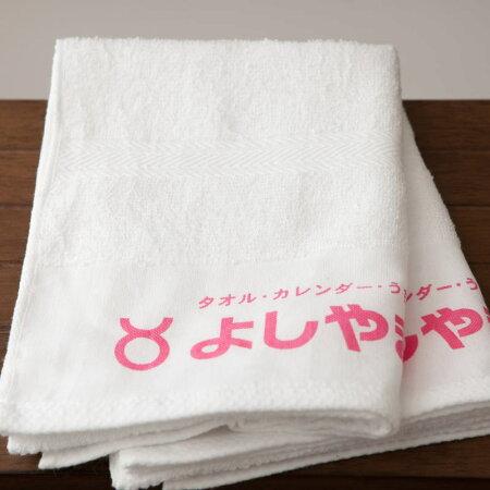 日本製220匁上質名入れタオル120枚×187円