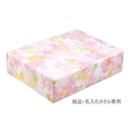 箱入り・内のし・包装(粗品・名入れタオル専用)