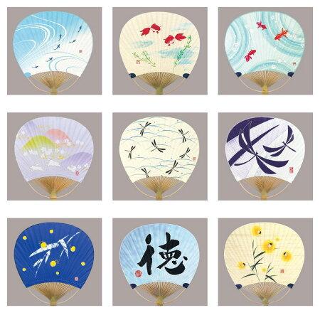 名入れうちわ竹うちわ唐月イラスト漢字100本×160円