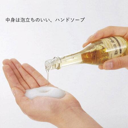 シャンパンハンドソープ×1本結婚式プチギフトおしゃれ