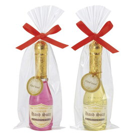 シャンパン ハンドソープ 結婚式 プチギフト おしゃれ 退職