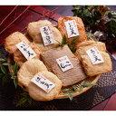 かまぼこ 長崎かんぼこ 蒲鉾 お歳暮早期早割・お誕生日祝い・出産内祝い・出産祝い・結婚内祝い・結婚祝い セール SALE 送料無料 食品…