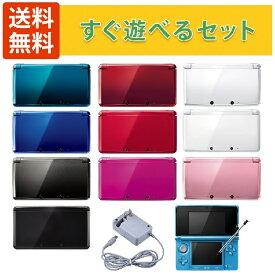 【30日間動作保障】3DS すぐ遊べるセット 本体 充電器 タッチペン付き Nintendo 任天堂 【中古】