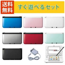 【30日間動作保障】3DSLL 本体 すぐ遊べるセット 充電器 タッチペン付き 選べる7色 Nintendo 任天堂 【中古】