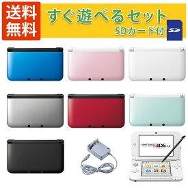 【30日間動作保障】3DSLL 本体 すぐ遊べるセット 充電器 SDカード タッチペン付き 選べる7色 Nintendo 任天堂 【中古】