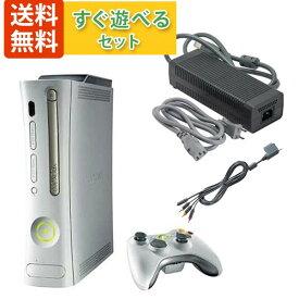 【30日動作保障】 XBOX360 60GB ホワイト HDMI端子搭載 すぐ遊べるセット 【中古】 マイクロソフト エックスボックス360 箱○