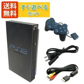 【30日動作保障】PS2 SCPH-30000 ブラック すぐ遊べるセット 【中古】 SONY プレステ2 プレイステーション2 PlayStation2