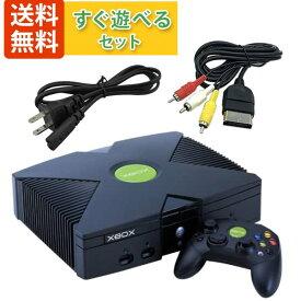 【30日動作保障】初代 Microsoft Xbox すぐ遊べるセット 本体 ブラック【中古】マイクロソフト エックスボック