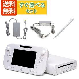 【30日動作保障】 WiiU シロ ホワイト すぐ遊べるセット 【中古】 ウィー 任天堂 NINTENDO