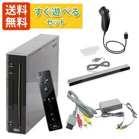 【30日動作保障】 Wii クロ ブラック すぐ遊べるセット 【中古】 ウィー 任天堂 NINTENDO