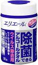 B5 エリエール 除菌できるアルコールタオル アルコールタオルウィルス除去用 本体 80枚入