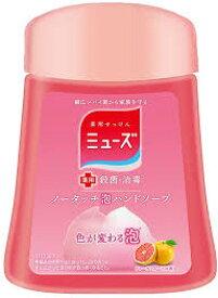 E8 ミューズ ノータッチ泡ハンドソープ 詰替え ボトル グレープフルーツの香り(250ml)