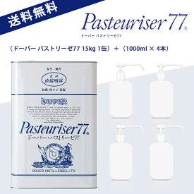 ドーバー パストリーゼ77 缶タイプ 15kg(17.2L) 1000mlスプレーボトル4個セット