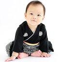 男の子用 ベビー着物 羽織袴カバーオール ロンパース赤ちゃん用着物 お正月 日本のお土産 初節句 インスタ映え 出産祝い ハロウィン衣装