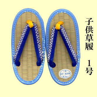 Children's tatami Sandals 1 boy 3 years old ~ 4-year-old for