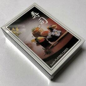 お寿司のトランプ【カード】【日本のおみやげ】【日本のお土産】【トランプ】【ホームステイのおみやげ】【寿司ネタ写真】