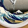 Hokusai Katsushika wave ll wall clock (Japanese art clock)
