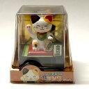 ソーラー電池で動く 金運招き猫【招き猫人形】【日本のおみやげ】【日本のお土産】【ソーラー人形】【ホームステイのおみやげ】【日本…