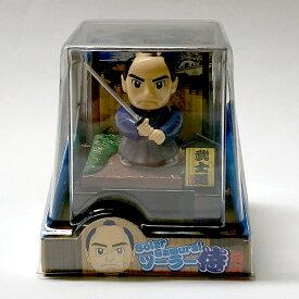 ソーラーパワーで剣術の腕を磨くサムライ人形【ソーラー人形】【日本のおみやげ】【日本のお土産】【侍人形】【ホームステイのおみやげ】【日本土産】