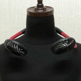 携帯扇風機 ハンズフリー ネックファン ポータブル扇風機 黒赤首かけ式扇風機 ミニ扇風機 ミニファン 3段階風量調節 USB充電式低騒音設計 長時間連続動作 卓上ミニ扇風機 電池がいらない充電式