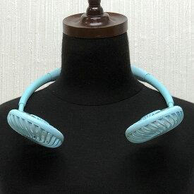 携帯扇風機 ハンズフリー ネックファン ポータブル扇風機 ブルー首かけ式扇風機 ミニ扇風機 ミニファン 3段階風量調節 USB充電式低騒音設計 長時間連続動作 卓上ミニ扇風機 電池がいらない充電式