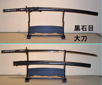 日本武士武士刀黑石头眼睛剑艺术剑仿剑