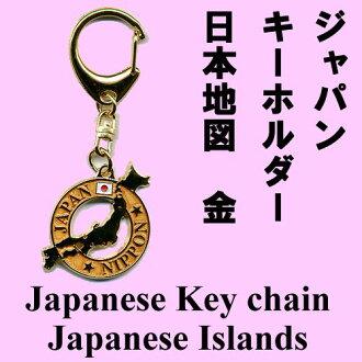 日本钥匙扣日本地图黄金